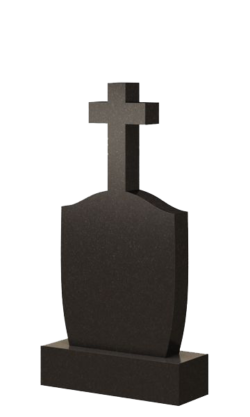 Памятник ГК-2