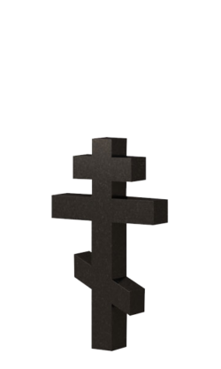 Крест К-3